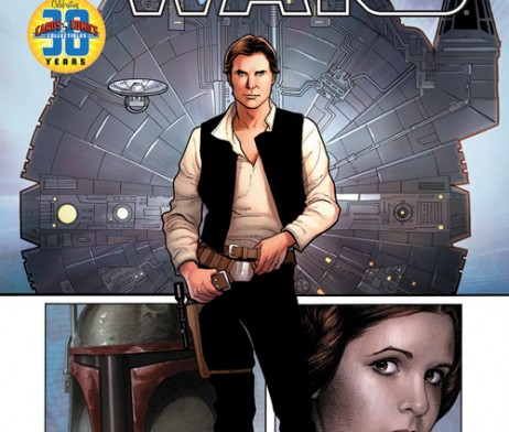 Star Wars #1 Exclusive