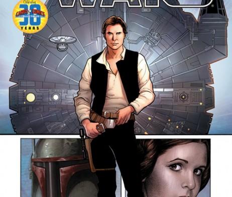 Star Wars #1 Exclusive